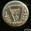 שנה למדינת ישראל 17    img18405