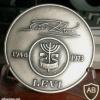 25 שנה למדינת ישראל img18313