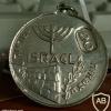 20 שנה למדינת ישראל