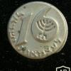 שנה למדינת ישראל 16