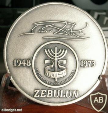 25 שנה למדינת ישראל img18303