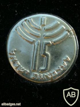 שנה למדינת ישראל 15    img18409