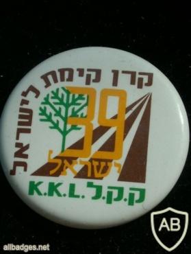 39 שנים למדינת ישראל img18429