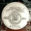 25 שנה למדינת ישראל img18307