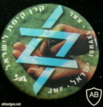 שנה למדינת ישראל 47    img18439