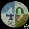 שנה למדינת ישראל 49