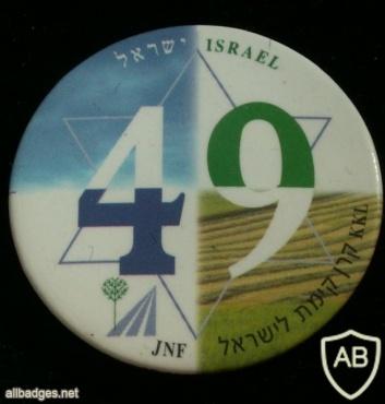 שנה למדינת ישראל 49    img18425