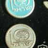 10 שנה למדינת ישראל