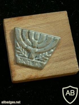 שנה למדינת ישראל 14    img18414