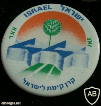 שנה למדינת ישראל 44    img18422