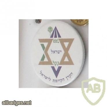 שנה למדינת ישראל 38    img18507
