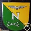 "Armed Forces Volunteers Recruiting Bureau ""North"" img18873"