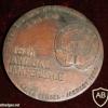 ועידה שנתית א.י.א.ס.ט.א. 1965