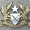 Ghana Army cap badge