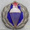 Yugoslavia para brigade img19424