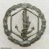 Navy officer breast badge- 1948 Type- 1