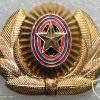 Armenia Army cap badge