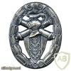 FRANCE 510th Tank Regiment pocket badge