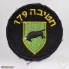 חטיבת ראם - חטיבה- 179