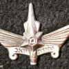 יחידת יואב (מחוז צפון) - גרסה 1