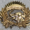 Ivory Coast Army cap badge
