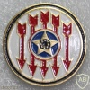 Mozambique RENAMO beret badge img20485