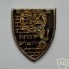 מחוז ירושלים - ישן דגם 2