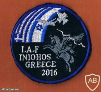 INIOHOS 2016 img20622