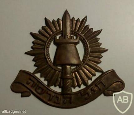סמל כובע חיל ההנדסה - דגם 1 img20675