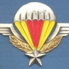CENTRAL AFRICAN EMPIRE Parachutist Wings