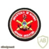 Argentine Marine Infantry patch img20848