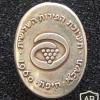 תערוכת הפירות השלישית חיפה 1960