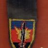 """תג יחידה גדוד 605 גדוד המח""""ץ ( הבקעה ,מיקוש, חבלה, צליחה)"""