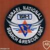 """יחידת החילוץ וההצלה - סמל המשלחת לחו""""ל"""