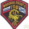 RUSSIAN FEDERATION 84th Separate Tank Battalion, Pacific Fleet sleeve patch