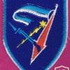 חטיבה- 7 img22313
