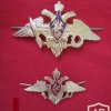 Russia Army cap badge 4