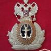 Russian Navy hat badge, 1993, 1