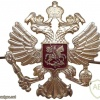 Russia Army cap badge 3