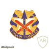 90th Regiment Support Command
