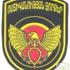 ARMENIA Internal Troops, Ministry of Internal Affairs sleeve patch img23453