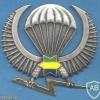 GABON Parachutist wings,  2nd Series