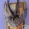 FRANCE Army 5th Combat Helicopter Regiment pocket badge