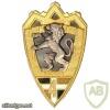 FRANCE 4th Infantry Regiment pocket badge