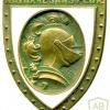 FRANCE 5th Infantry Regiment pocket badge, type 2