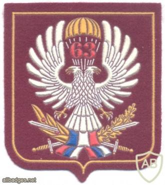 SERBIA 63rd Parachute Battalion parachutist sleeve patch, thermal img24492