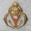 Peru Marine Commando (Officer)(obsolete)