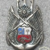 Peru Navy Commando (FOES)(Enlisted)