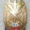 Peru Navy Commando (FOES)(obsolete)