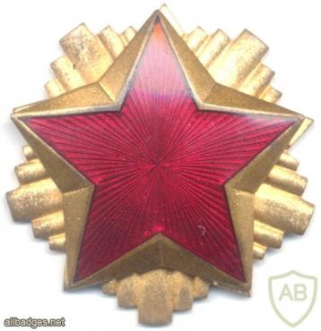 YUGOSLAVIA People's Army visor cap badge, pre-1992 img25898
